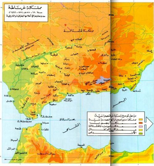 مملكة غرناطة